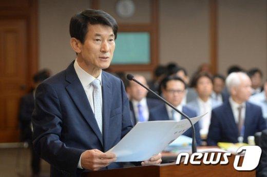 [사진]헌재 국정감사 인사말하는 김용헌 사무처장