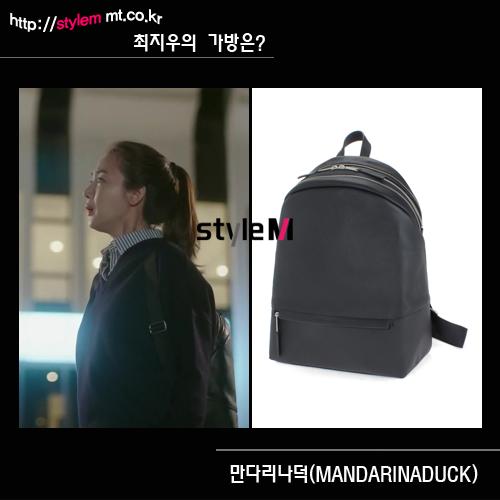 /사진=tvN '두번째 스무살' 방송화면 캡처, 만다리나덕