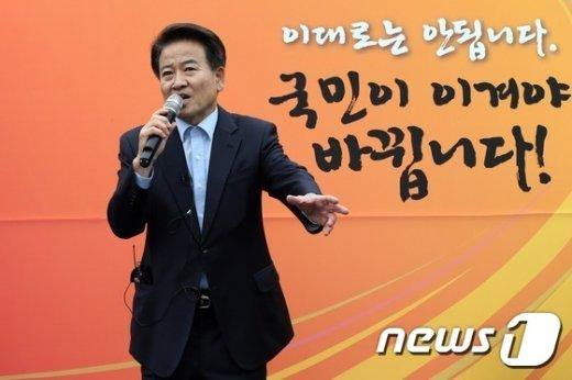 정동영 전 새정치민주연합 상임고문. © News1 한재호 기자
