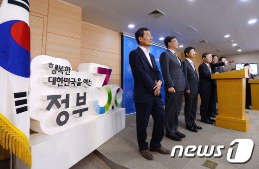 [사진]정부 3.0 국정 2기 새롭게 달라집니다!