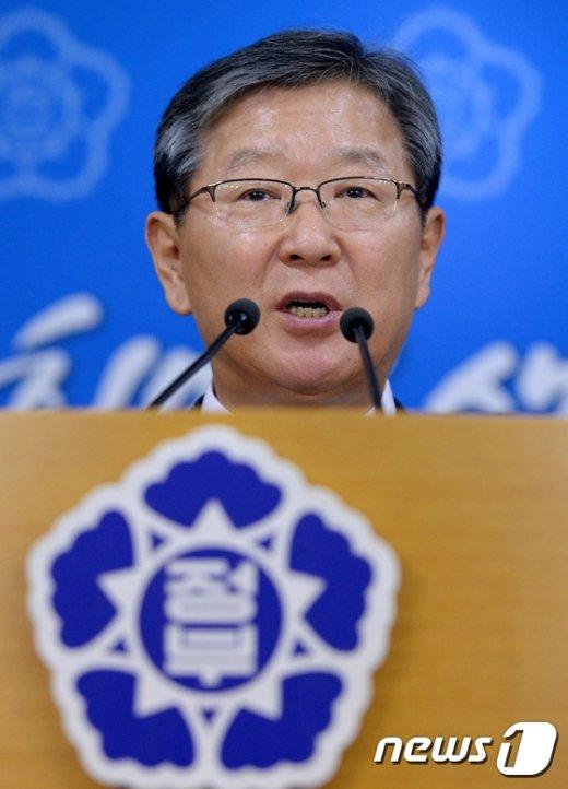 [사진]박근혜 정부, 국정2기 정부3.0의 7대 핵심과제 발표