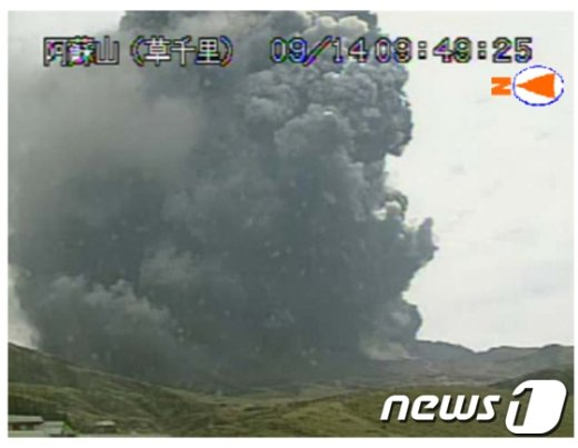일본 규슈(九州) 중심부 구마모토(熊本)현에 있는 활화산 아소(阿蘇)산의 나카다케(中岳) 제1분화구에서 14일 오전 9시 43분쯤 폭발이 발생했다. © News1