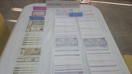 (서울 관악경찰서 제공.) © News1