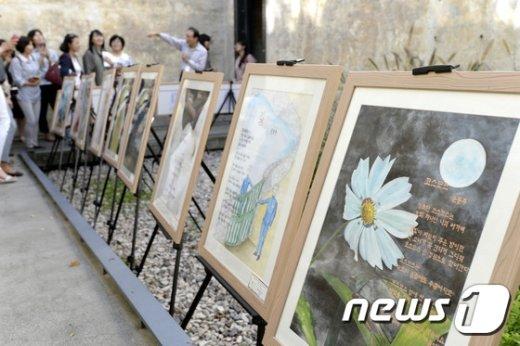 [사진]청소년 윤동주 시화공모전 수상작