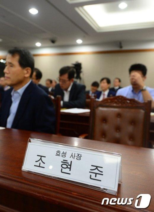 [사진]조현준 효성 사장, 금감원 국감 증인 불출석