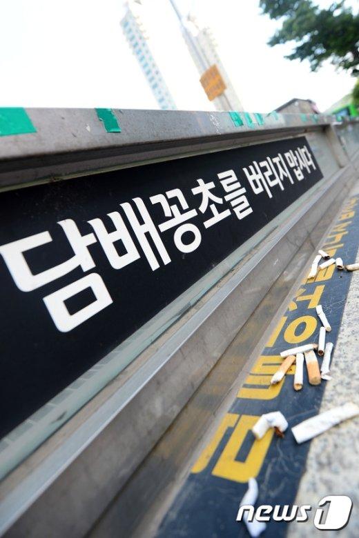 [사진]담배꽁초로 더러워진 지하철역 주변