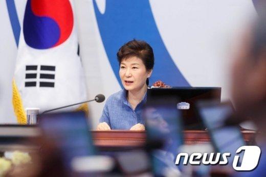 박근혜 대통령. (청와대 제공) 2015.9.15/뉴스1 © News1 이광호 기자