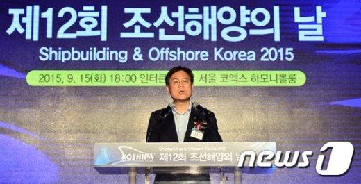 [사진]조선해양의날 기념식 참석한 이관섭 차관