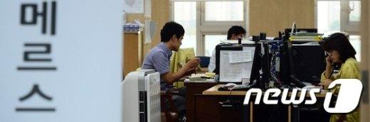 메르스 상황을 통제했던 보건복지부 중앙메르스관리대책본부./뉴스1 © News1 장수영 기자