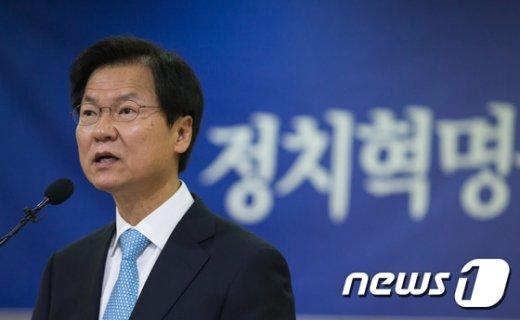 [사진]천정배가 말하는 '정치혁명'