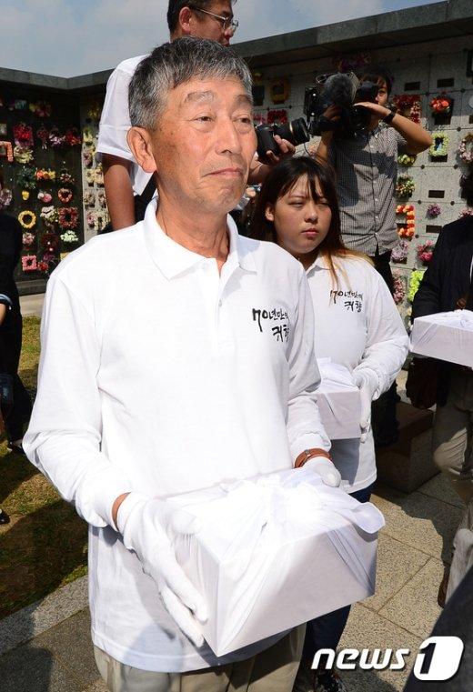 [사진]고국으로 돌아온 훗카이도 강제노역 희생자들