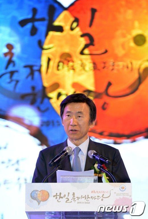 [사진]윤병세 장관 '한국과 일본의 축제'