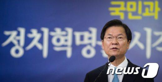 [사진]천정배 '국민과 정치혁명'