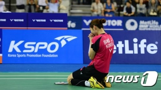 [사진]성지현 여자단식 우승