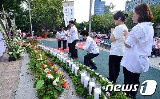 [사진]순교자들의 현양예식