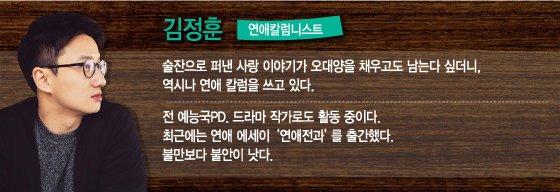 """""""애정 식었나?""""…연락 뜸해진 남자친구의 이유 있는 변명"""