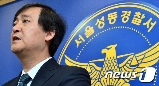 [사진]'트렁크시신 살인사건'...김일곤 수사결과