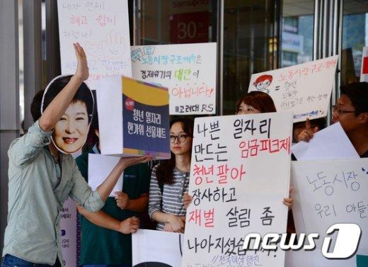 [사진]'박근혜표 청년 일자리 한가위 선물세트는?'