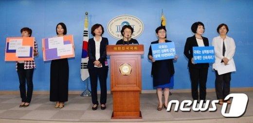 새정치민주연합 전국여성위원회 소속 의원들. © News1 박지혜 기자