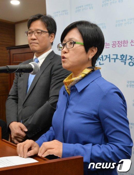 [사진]선거구 획정위, 총선 지역구 수 확정 실패