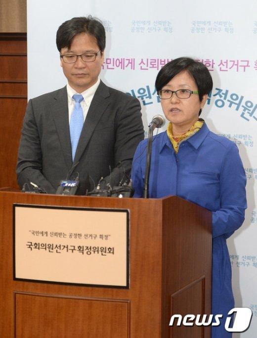 [사진]선거구획정위, 단일안 결론 못내고 산회