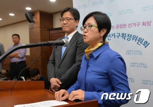 [사진]총선 지역구 수 결론 못낸 선거구획정위