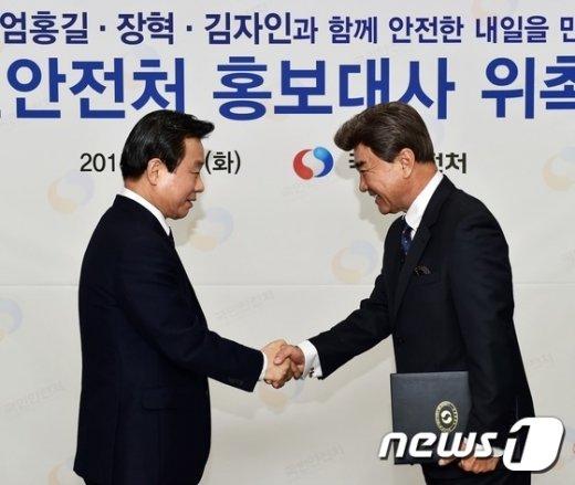 [사진]배우 이덕화, 국민안전처 홍보대사 위촉