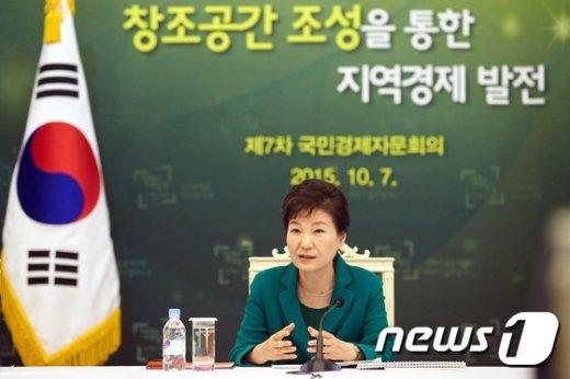 [사진]회의 주재하는 朴대통령