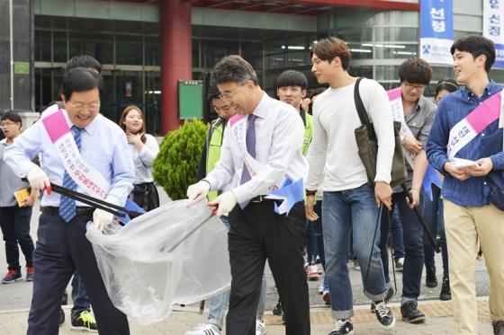 배재대-대전 서구청, 환경미화 활동