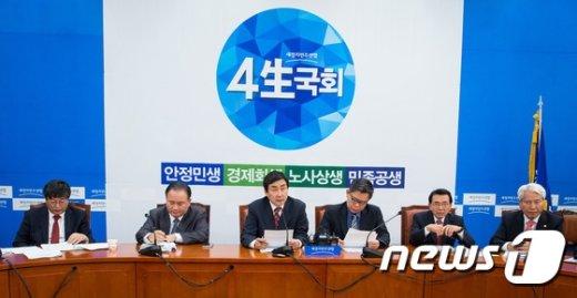 [사진]새정치민주연합 마지막 국감 대책 회의