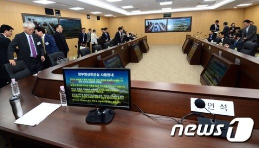 [사진]영상국정감사 준비중인 세종청사