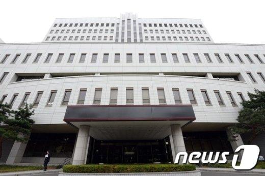 서울 양천구 신정동 서울남부지방법원. © News1 정회성 기자