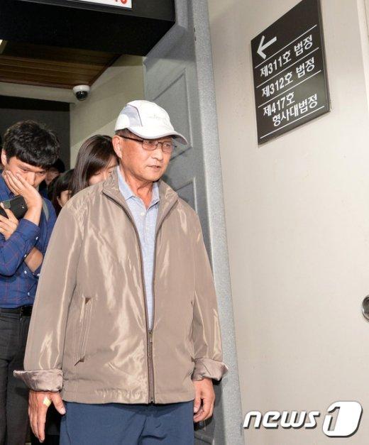 [사진]'이태원 살인사건' 첫 재판 마친 피해자 父