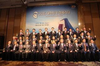 세계로TV 대표, 대한민국 경제리더 대상 수상