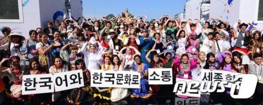 [사진]'외국인들의 한글 사랑'