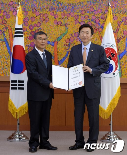 [사진]차영철 신임 주이스탄불총영사