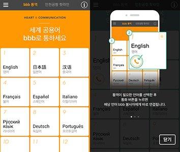 [569돌 한글날]외국어를 '한글'로 바꿔줄 똑똑한 번역기