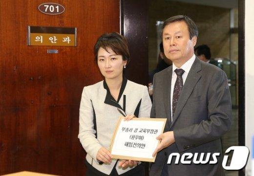 [사진]野, 황우여 해임건의안 제출…한국사 교과서 국정화 반발
