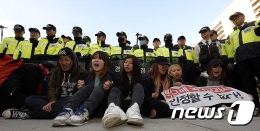 [사진]바닥에 주저앉은 기습시위 대학생들