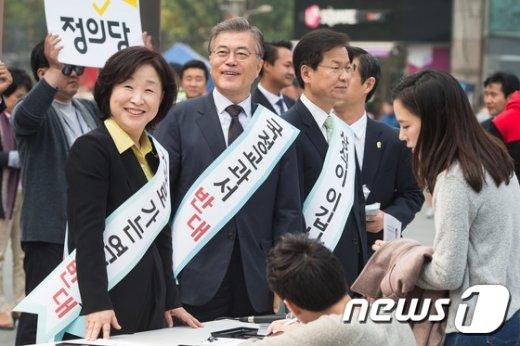 야권, '진실과 거짓 체험관' 오픈…국정화 공동대응