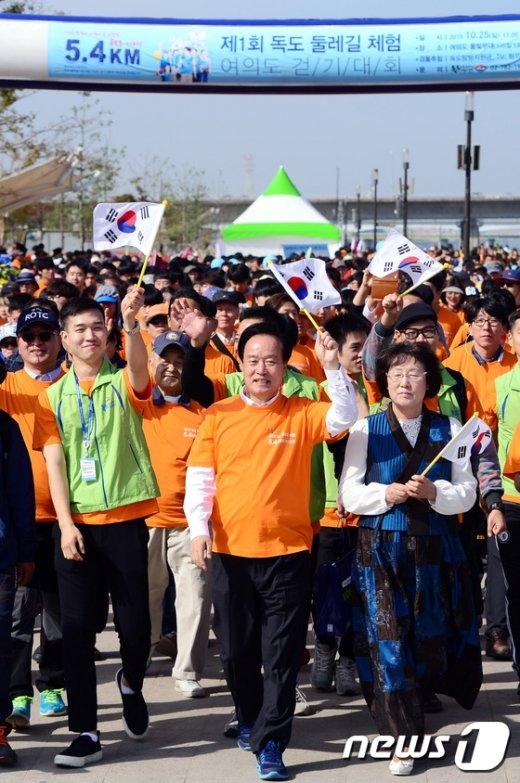 [사진]독도 둘레길 체험 걷기대회 '힘찬 출발'