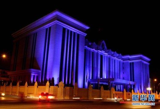 유엔 창립 70주년 기념일, 푸른 등 밝힌 팔달령 만리장성