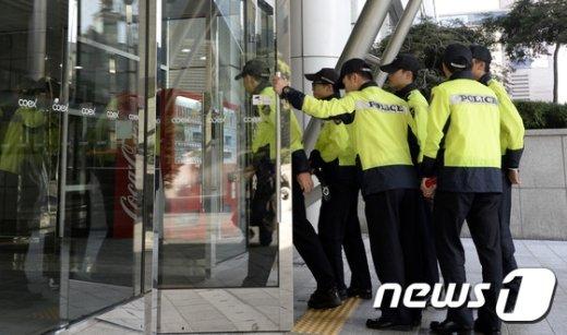 [사진]코엑스 들어서는 경찰