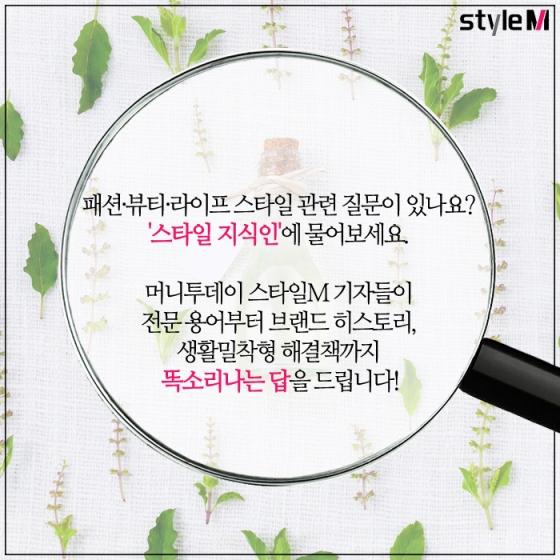 [카드뉴스] 복잡한 화장품 세계…에센스·세럼·앰플의 차이는?
