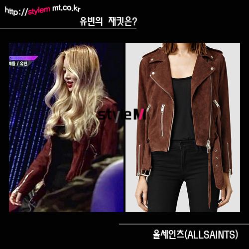 /사진=Mnet '언프리티 랩스타 시즌2' 방송화면 캡처, 올세인츠