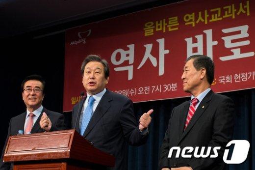 [사진]새누리 역사교과서 토론회 합동인사말