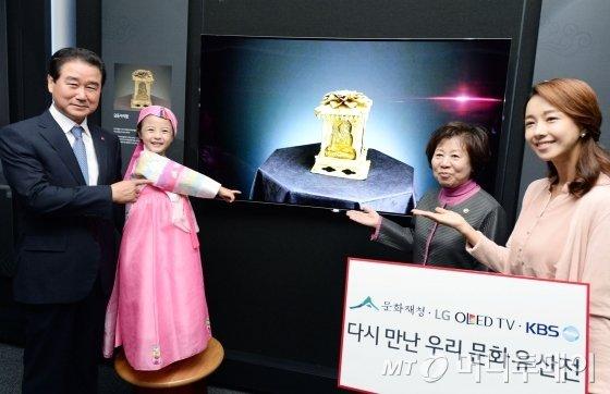 최상규 LG전자 한국영업본부장(사장, 왼쪽)과 나선화 문화재청장(오른쪽 두번째)이 고궁박물관에서 올레드 TV로 전시된 캐나다 온타리오 박물관 소재 금동사리함을 소개하고 있다/사진제공=LG전자