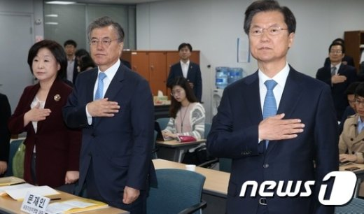 [사진]국민의례하는 야권 지도자들