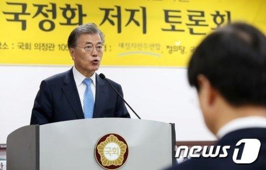 [사진]인사말하는 문재인 대표