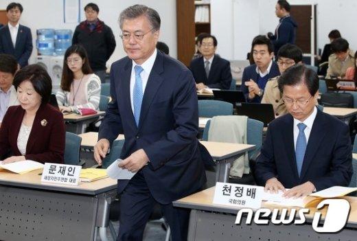 [사진]발언대 향하는 문재인 대표